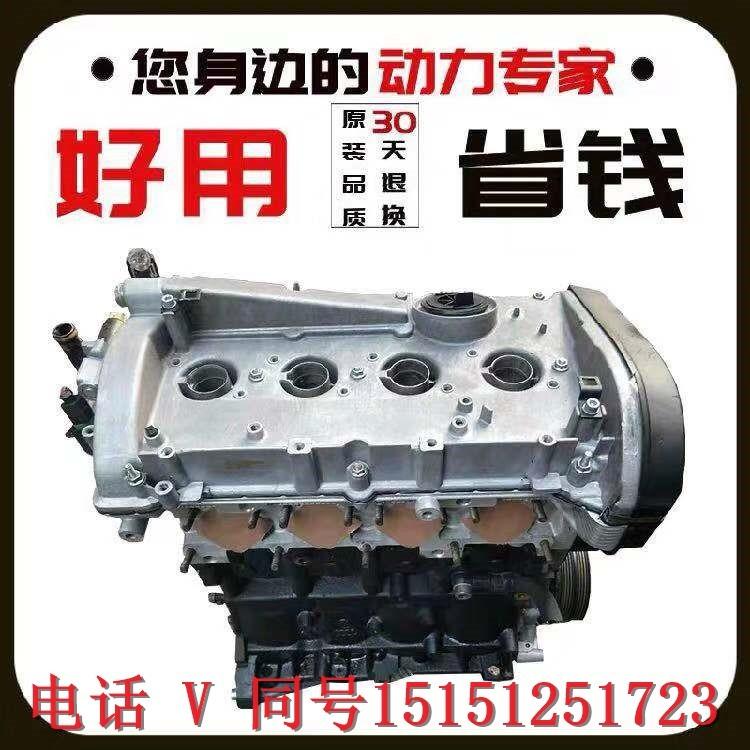 广汽传祺传奇GA5 GS4 GS5 1.8T CVT自动挡自动波变速箱 发动机