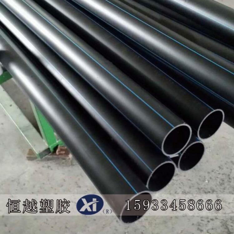 电力pe管单价专业生产 雄县pe电力电缆保护管专业生产 电力pe管图片专业生产