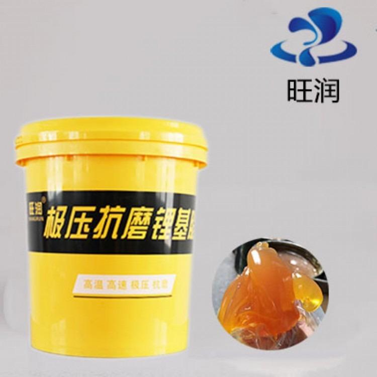 山东旺润润滑脂  厂家供应 复合极压抗磨锂基脂 润滑脂 极压黄油
