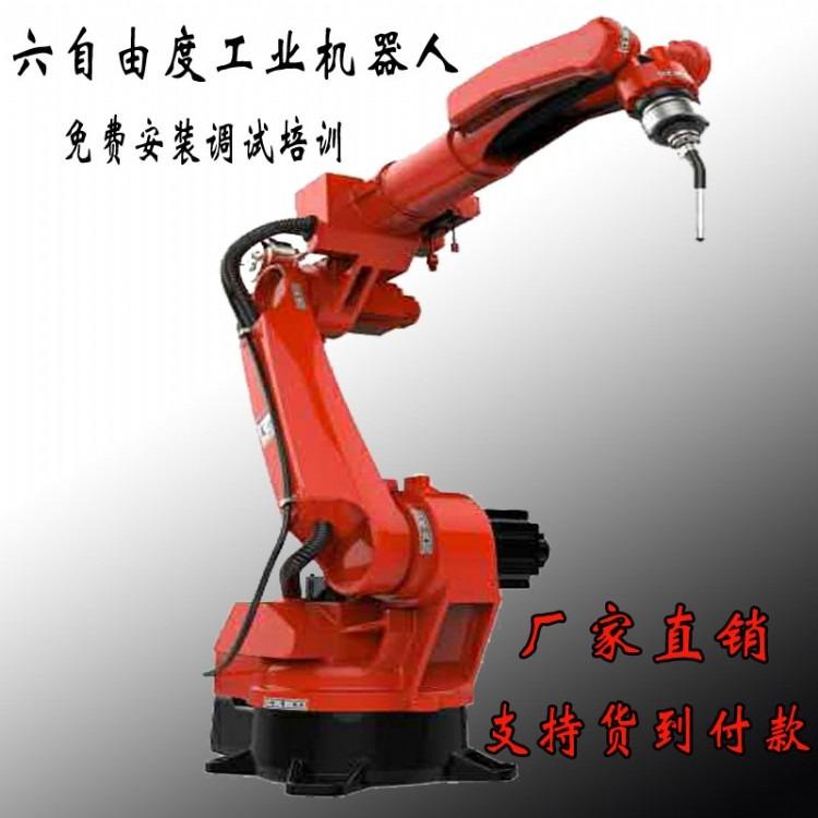 自动焊接机器人,焊接机械臂,柳州焊接机器人全自动六轴自由体机械臂,单臂机器人,厂家直销质量保障