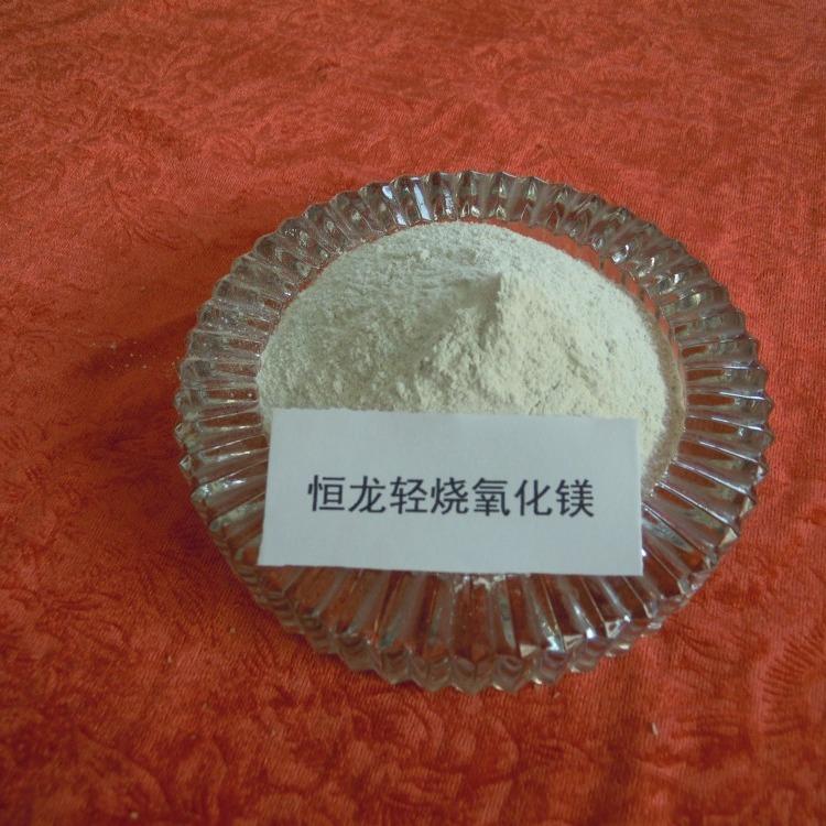 氧化镁恒龙85脱硫,水处理