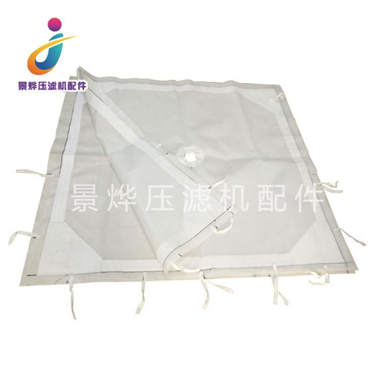 生产 压滤机滤布 板框压滤机滤布 过滤布