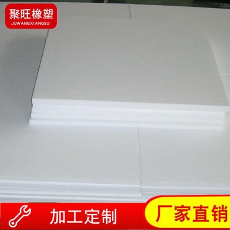聚四氟乙烯板生产厂家 聚四氟乙烯板规格齐全