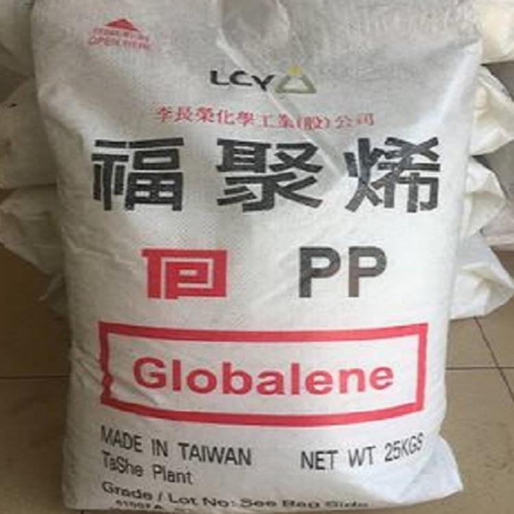 薄壁产品,针筒高刚性PP 台湾福聚 PT231M 注塑级塑料