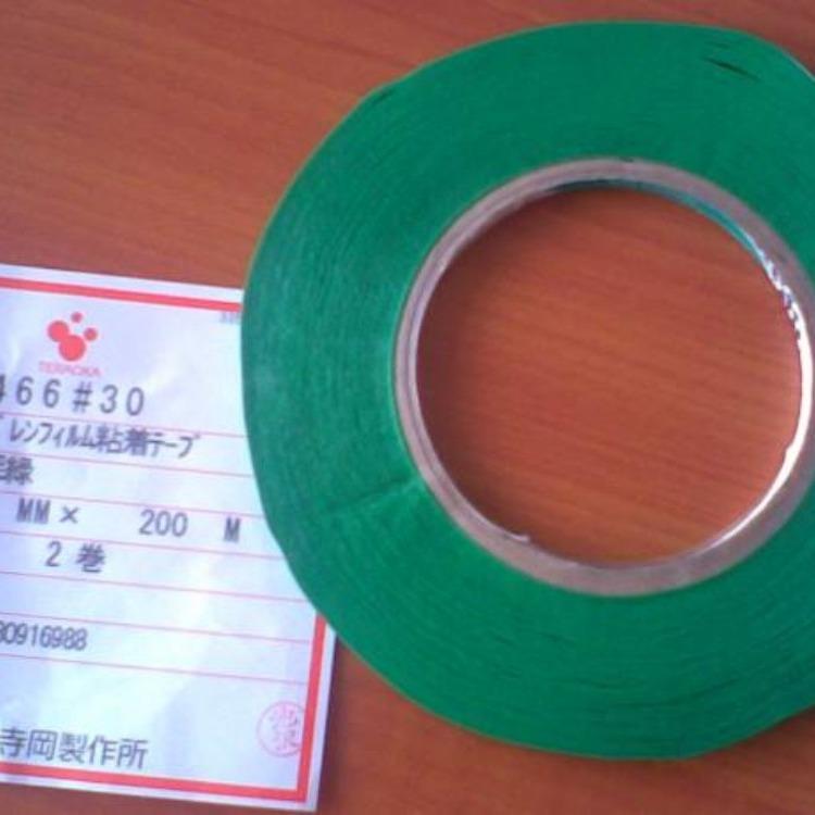 寺冈7046厚度0.085