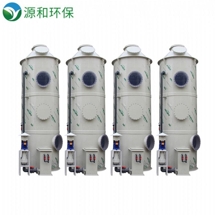 源和环保酸雾净化器 工业酸气洗涤塔 加工定制酸碱气体净化塔