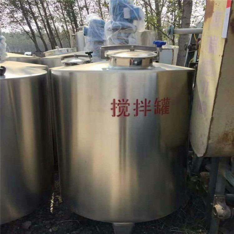 厂家直销搅拌罐 电加热搅拌罐 夹套搅拌罐 单层搅拌罐 不锈钢搅拌罐 不锈钢储罐 型号齐全