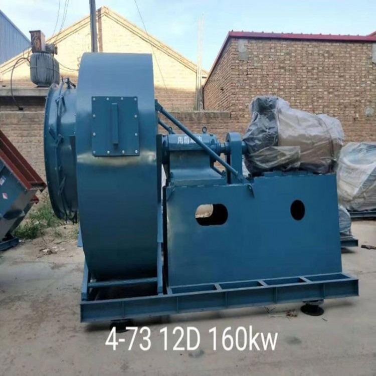 科通厂家直销 年底促销  G4-73 型锅炉离心风机 现货供应   通风机 生产厂家