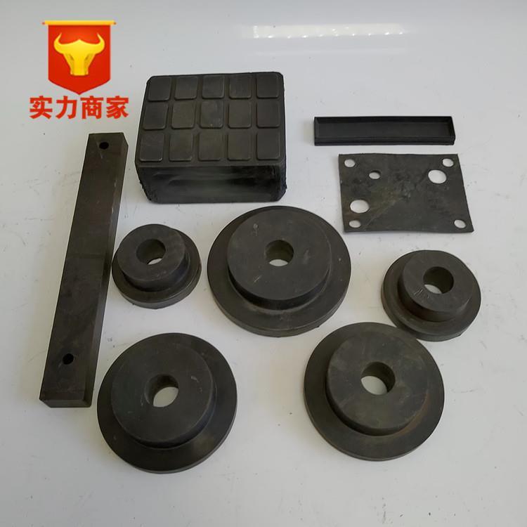厂家直销 橡胶产品加工 汽车橡胶制品 机械橡胶件