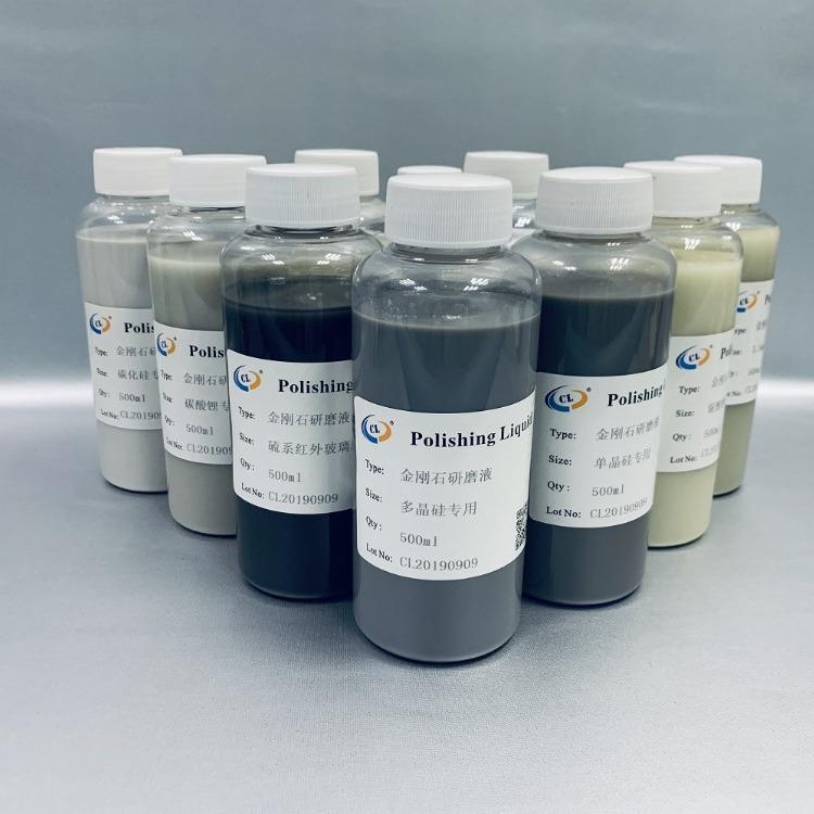 多晶硅金刚石研磨液 金刚石钻石液 单晶研磨液 水性可定制