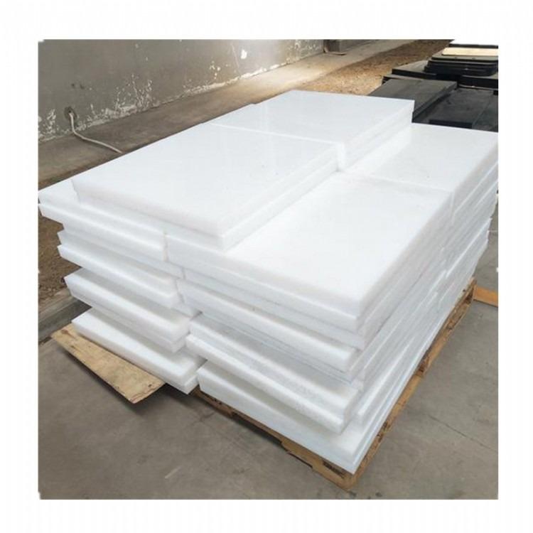 ABS塑料板 米黄色塑料板材 阻燃ABS板材 清仓甩卖