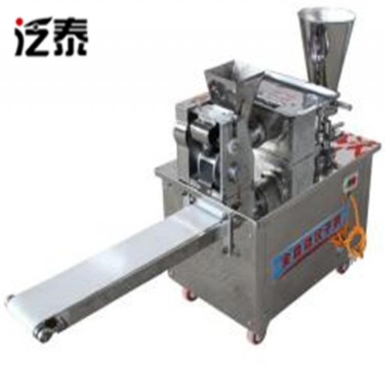 泛泰饺子机的厂家价格多少?多少钱一台