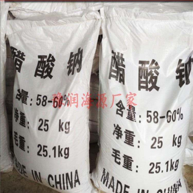 陕西醋酸钠厂家 冬季培菌专用醋酸钠 醋酸钠供应商