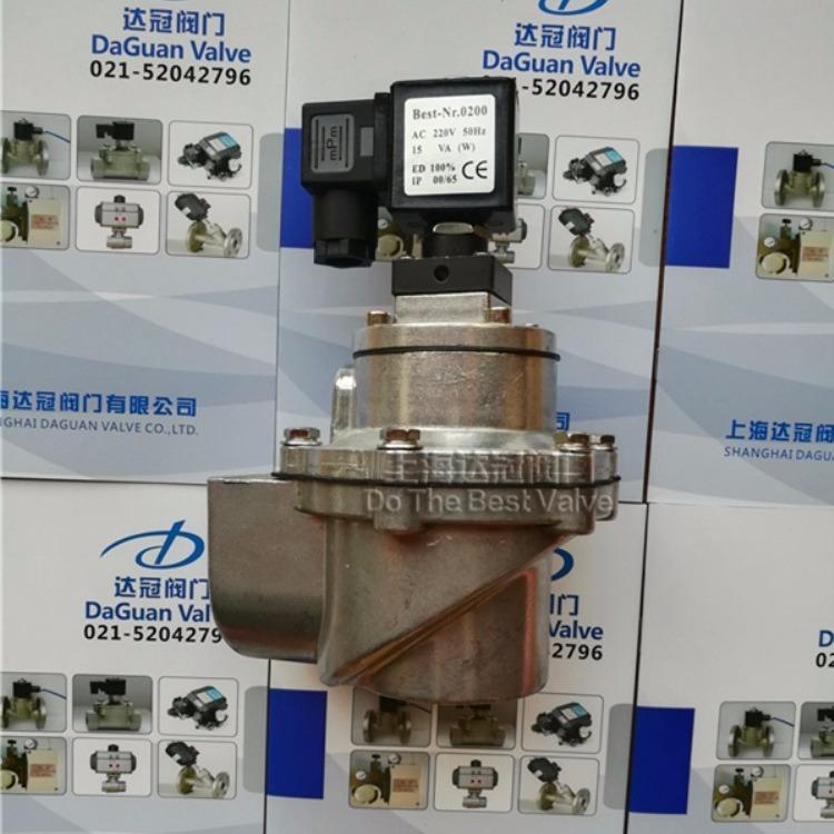 YMF-50電磁脈沖閥   閥門性能強大  量身定做  廠家直銷