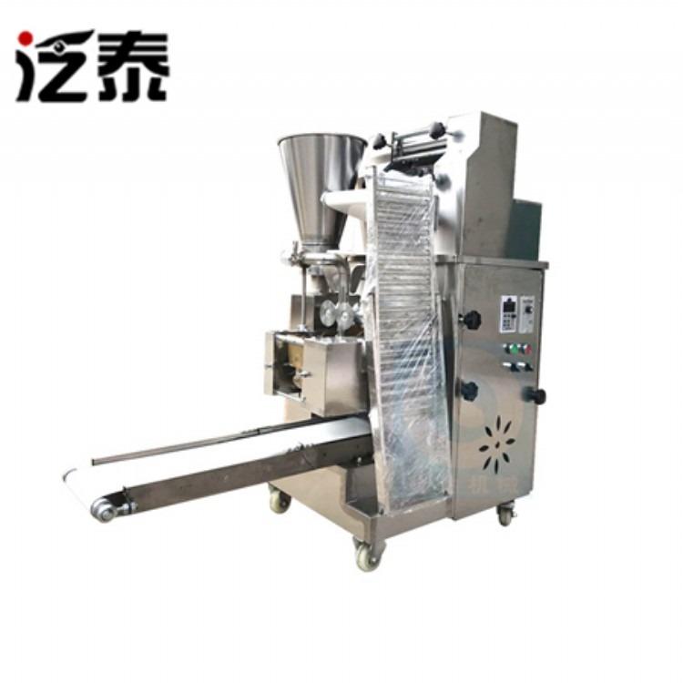 泛泰家用饺子机多少钱一台多少钱一台