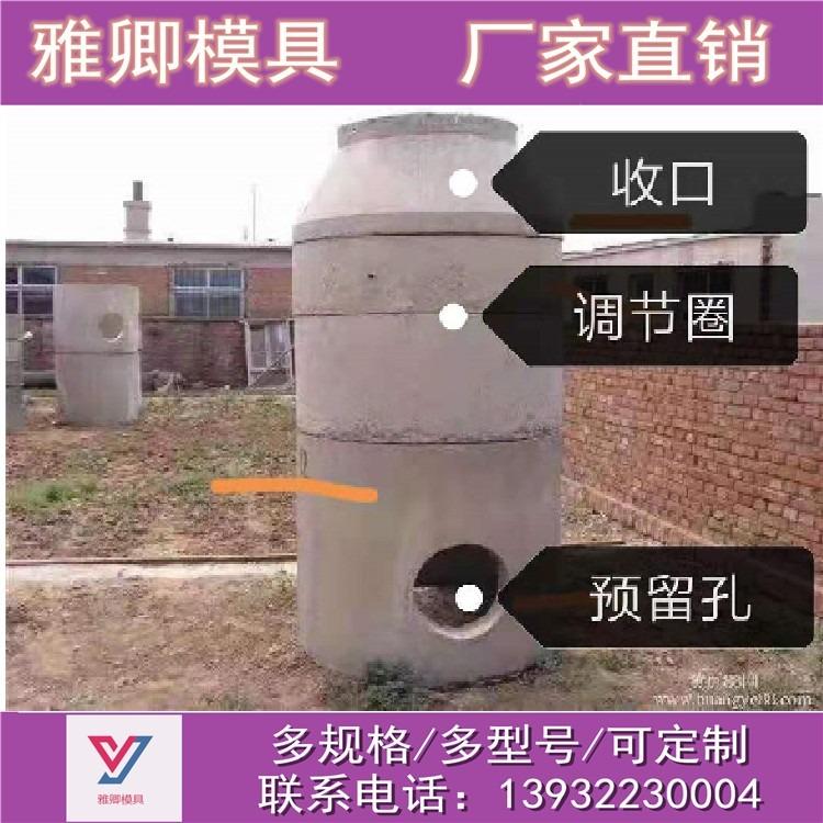 雅卿  预制水泥检查井钢模具批发检查井钢模具厂家价格 规格 型号 齐全