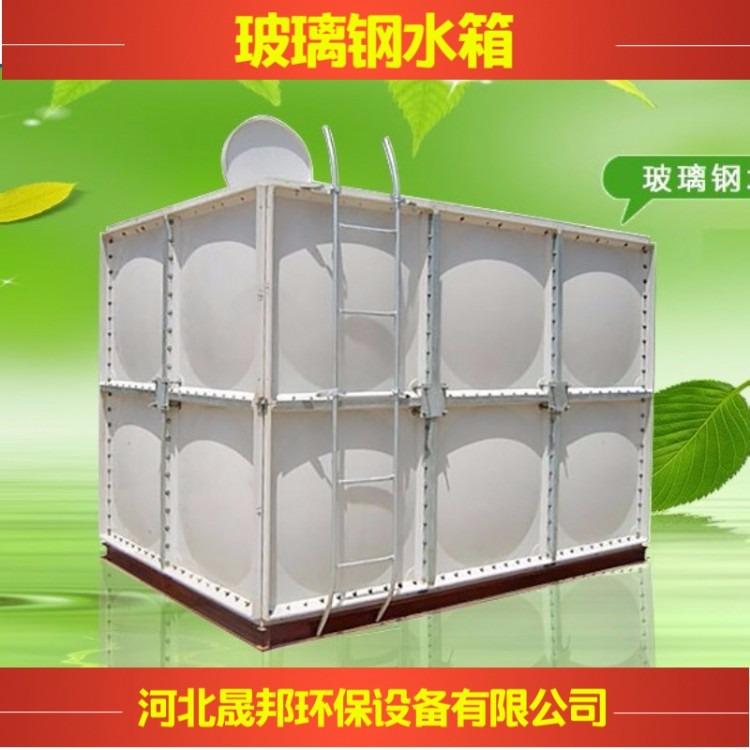 怎样安装玻璃钢水箱 玻璃钢水箱安装视频 玻璃钢水箱安装说明书 玻璃钢水箱厚度