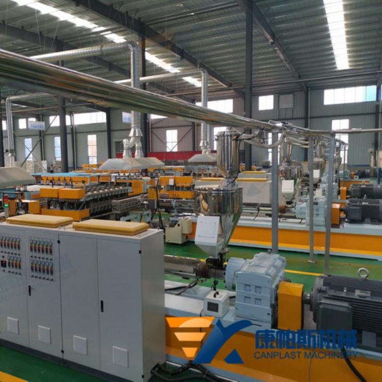 新型高产高效PP万通板生产设备