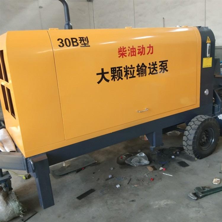 江淼兴液压二次构造泵,电动行走细石泵,柴油版电机板输送泵,小型地泵