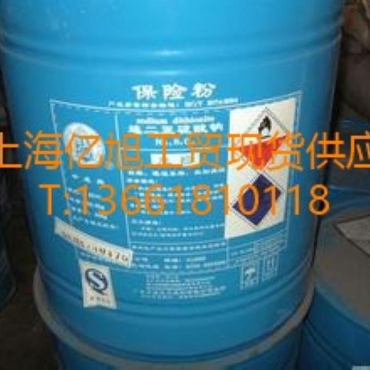 长期提供 保险粉 88% 连二亚硫酸钠 保险粉