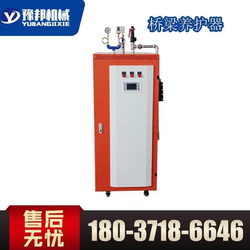 水泥养护机规格蒸汽锅炉