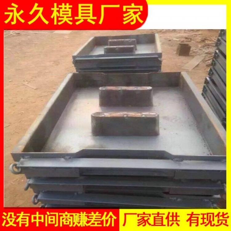 水泥钢筋盖板 铁路排水沟盖板模具 承重地沟盖板模具专卖店