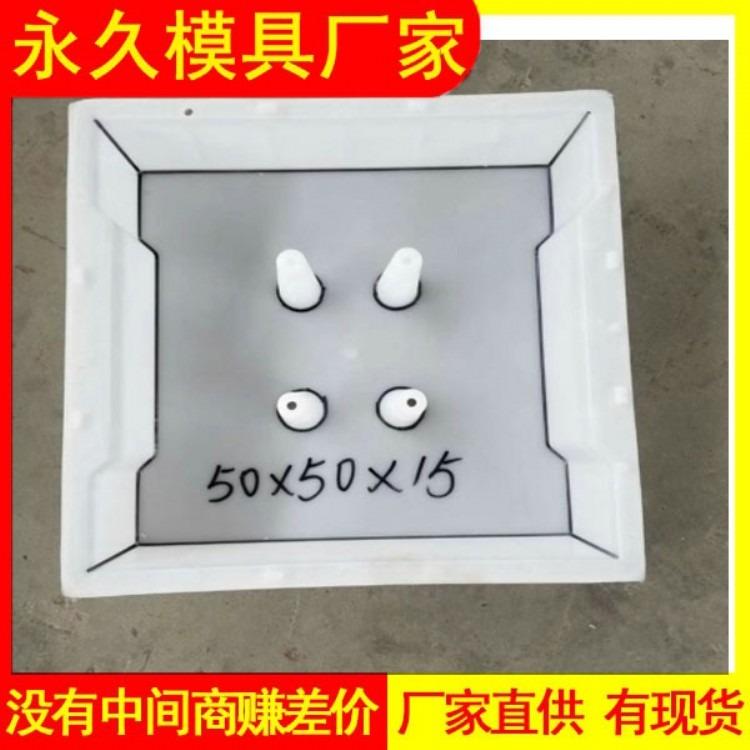 电力沟水泥盖板模具 桥梁沟水泥盖板模具 u型槽水泥盖板模具 厂家厂商