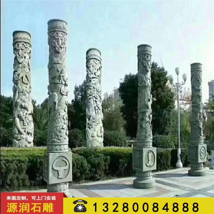 低价处理广场文化柱盘龙石柱建筑文化柱