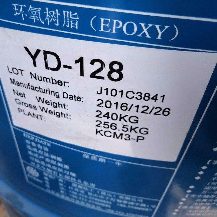 高价回收库存叔丁醇锂  试剂叔丁醇锂回收价格  化工试剂叔丁醇锂回收厂家