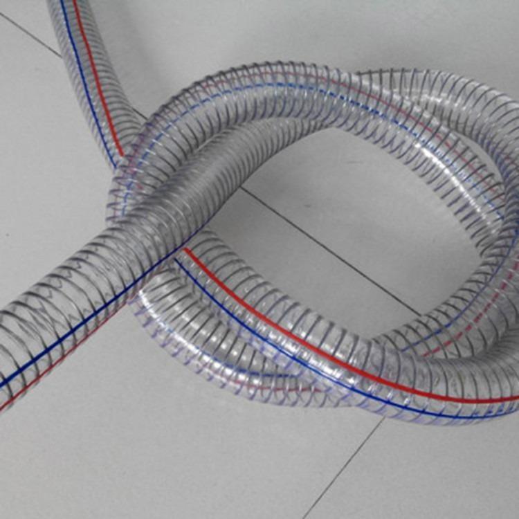 食品级钢丝软管 无毒无味透明PVC钢丝管