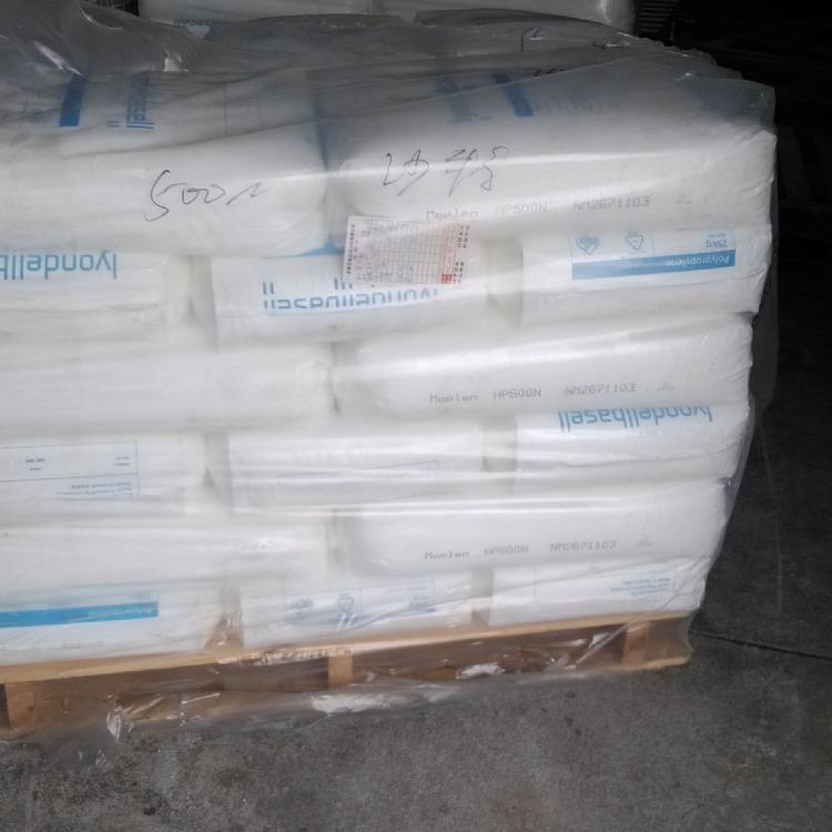 Lucent PC PC/PBT-1550 LyondellBasell Industries PC+PBT