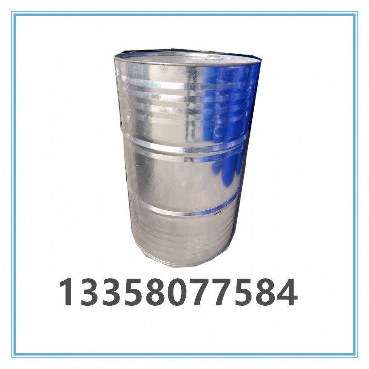 磺化琥珀酸二辛酯钠盐OT75 CAS:1639-66-3
