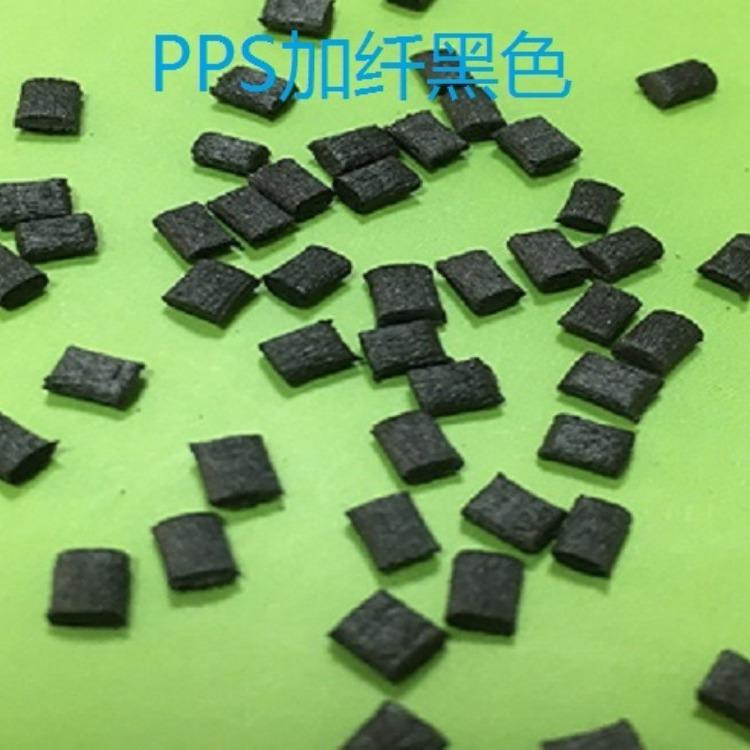 高刚性增强级PPS 日本宝理 1140A64   阻燃级耐高温 塑胶原料
