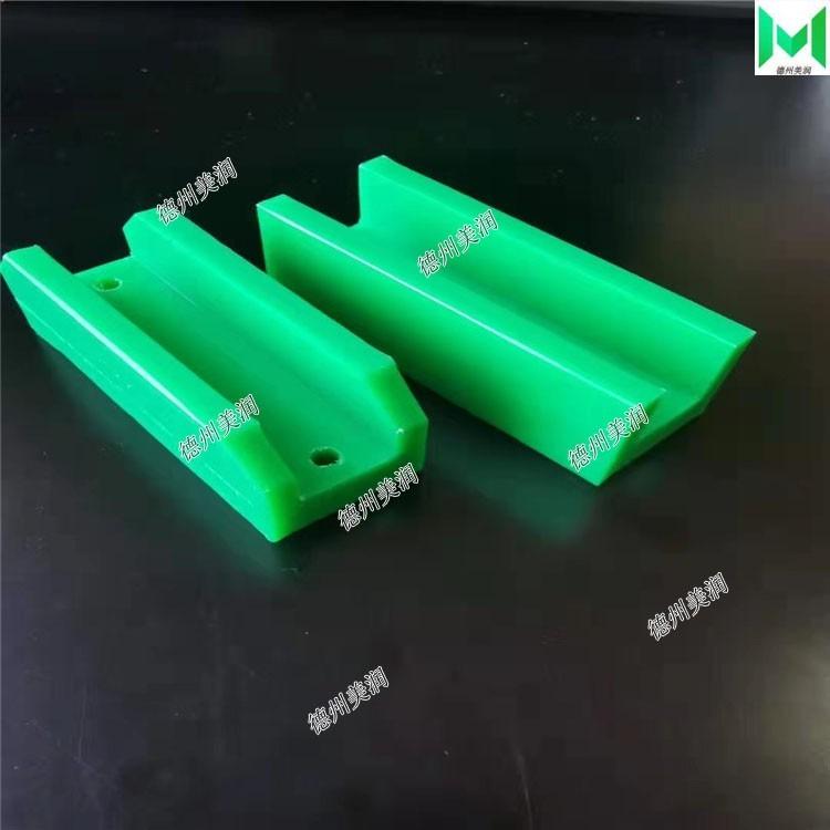 耐磨塑料输送线TS型单排链条导槽@12A6分链自润滑流水线输送滑轨