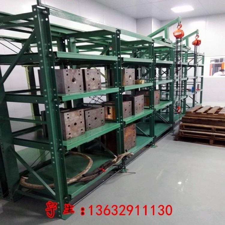 工厂铸造模具储存架-车间大型模具存放架理顿厂家直销