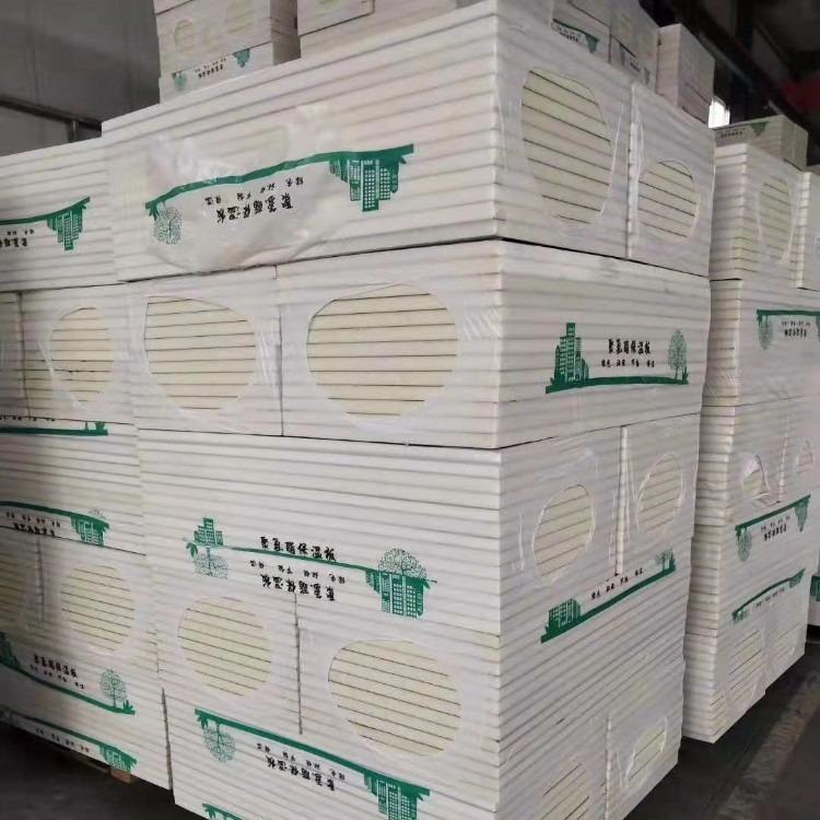 销售压花铝皮聚氨酯板 PIR保温板 供应轧花铝皮聚氨酯板