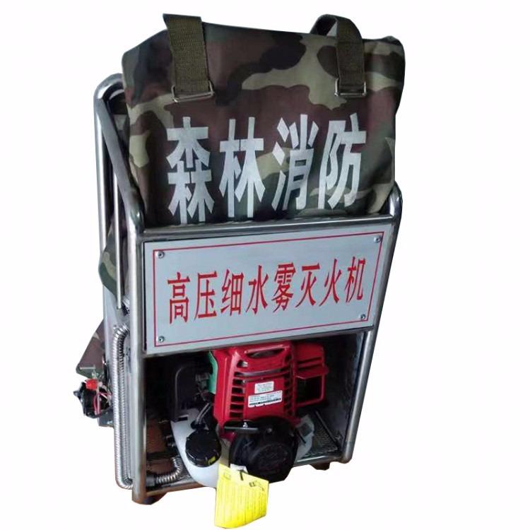 直销高压细水雾灭火机 全自动高压细水雾灭火机 高效细水雾灭火机