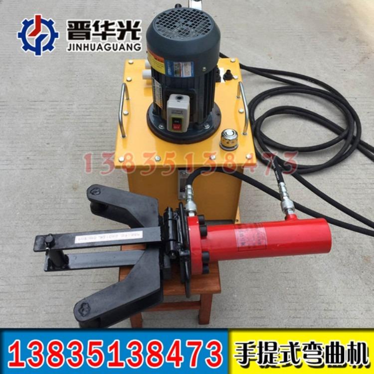 手提式液压钢筋弯曲机 钢筋调直机生产厂家