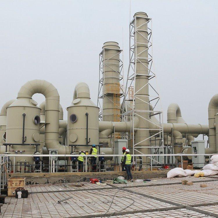 废气烟雾处理设备 电镀工业废气处理设备 废气处理设备加工定制