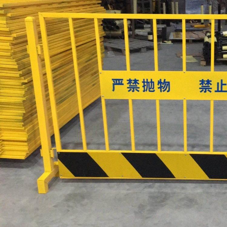 贵州斯达特   基坑护栏  工地基坑护栏     移动式基坑护栏  质量保证
