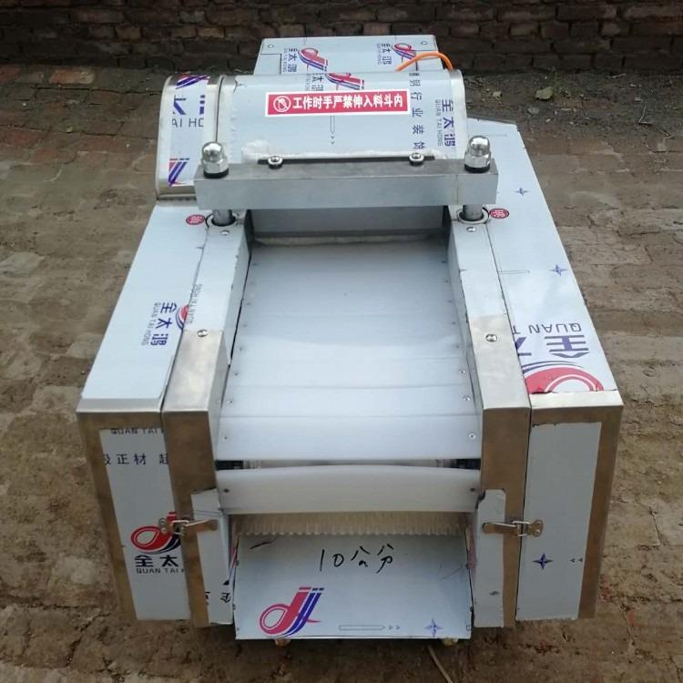 黄焖鸡米块切块机 小型鸡肉切块机 水果切块机器 豆腐切块 土豆切块机器