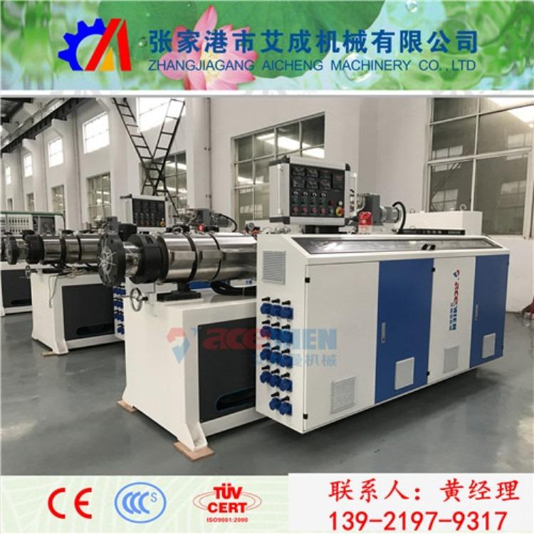 求购南京ASA合成树脂瓦挤出机械设备 价格实惠 艾成机械 专业定制