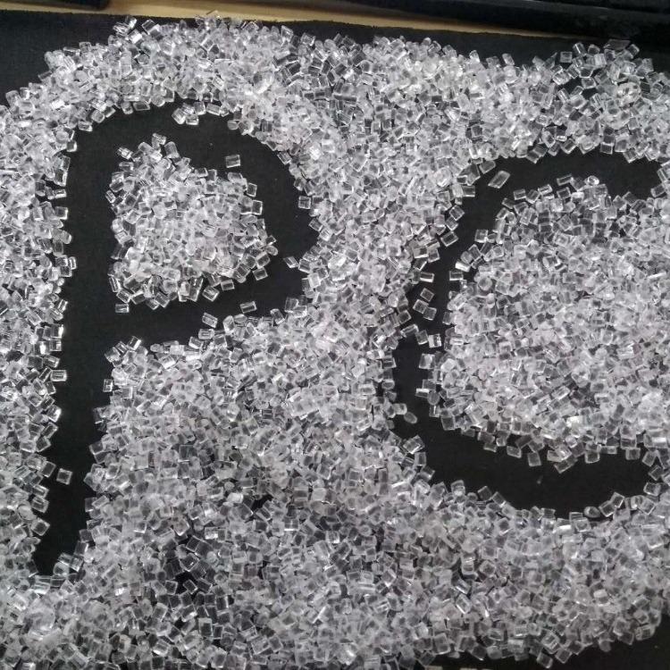 PC 德国拜耳 APEC2097 抗紫外线 高流动 耐高温 耐热 塑胶原料