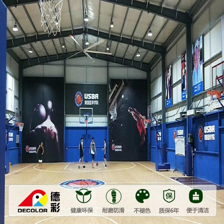 篮球场塑胶地板厚度  德彩现货 篮球场室内PVC地胶   安徽运动地胶材料批发