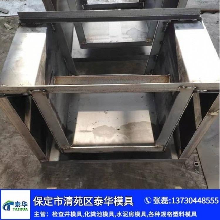 泰华模具 U型槽模具 预制混凝土成型U型槽模具