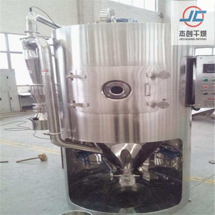 浓缩提取液喷粉塔LPG系列喷雾干燥机杰创干燥