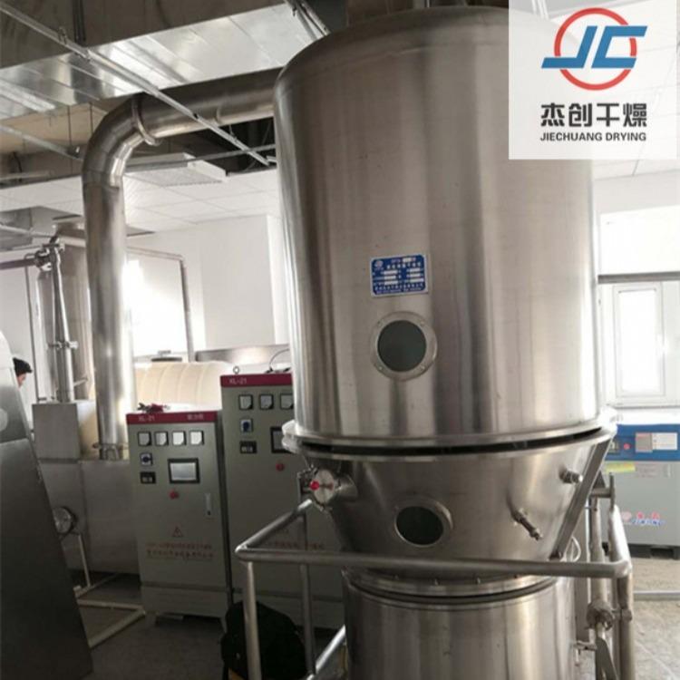 沸腾干燥机 过硫酸钠专用高效沸腾干燥机 杰创沸腾干燥机 专业定制