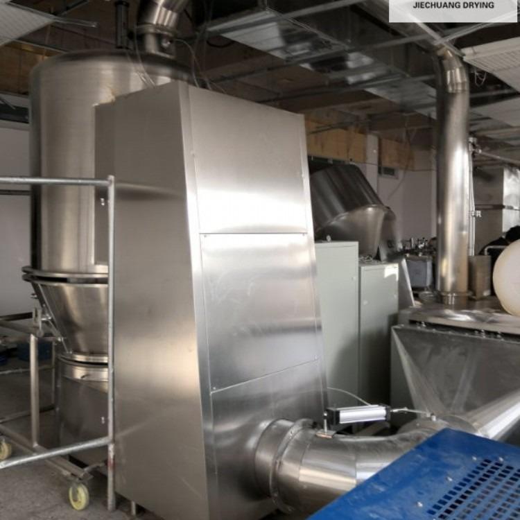 玉米胚芽烘干机 GFG-150型高效沸腾烘干机 玉米胚芽立式沸腾干燥机 杰创干燥
