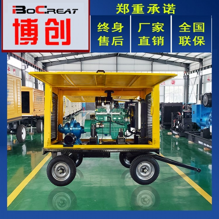 移动水泵发电机100千瓦 柴油发电机水泵 低噪音低油耗 潍坊水泵发电机厂家直销