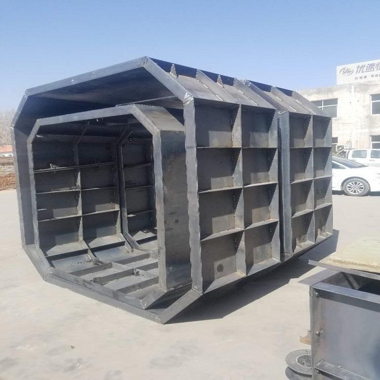 预制水窖模具生产标准 水泥化粪池钢模具技术加工